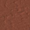 Zdjęcie Płytka elewacyjna Paradyż 245×65,8×7,4 Strukturalna Natural Rosa Duro