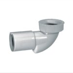 Syfon umywalkowy bidetowy Actima -  Excellent Pum Biały Niski INPU.8075409.WH