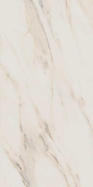 Zdjęcie Płytka podłogowa Paradyż Horizon Gold Poler 60×120 cm