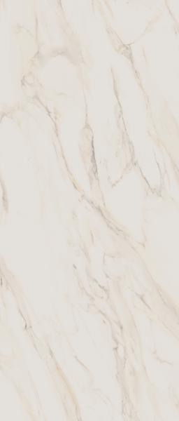 Płytka podłogowa Paradyż Horizon Gold SOFT 120x280 cm
